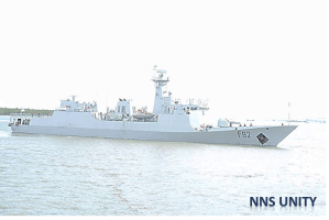 Latest Ship Acquired By Nigerian Navy Which Left China On Sept 15 Arrives Nigeria